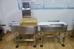 嘉兴食品厂重量分选秤,包装分拣秤