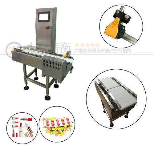 轻工用品缺包检测机/缺瓶检测机