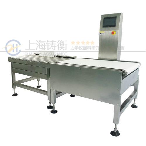 SG-550重量分选机 大量程重量分选秤