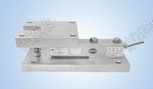 0-5V信号输出防爆称重模块