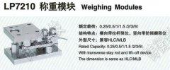 河南省0-5V信号输出防爆称